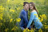 Young couple — Zdjęcie stockowe