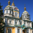 Russian cathedral church — Stock Photo #7222549