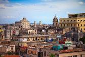 Havana — Stock Photo