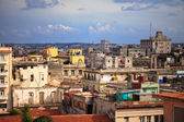 Havana — Stock Photo