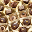Stock Photo: Chocolate sweets