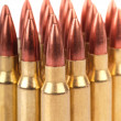 Several ammo for the automatic weapons — Stock Photo
