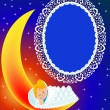 Royalty-Free Stock Vector Image: Frame on moon child sweetly sleeps