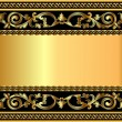 Stock Vector: Background with gold vegetable pattern