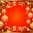 Background with festive ball with pattern — Stock Vector #7232931