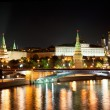 Stock Photo: Russia, Moscow, night view of MoskvRiver,