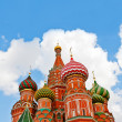 Stock Photo: Cathedral of Vasily the Blessed in the Heaven