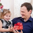 merry christmas — Stock Photo #7509201