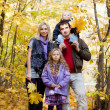 Family Enjoying Walk In Park — Stock Photo