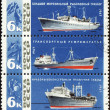 Vessels fishing fleet on post stamp — Stock Photo