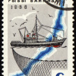 Fishing ship on Lake Baikal on post stamp — Stock Photo #6835572
