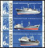судов, ведущих промысел флота по почтовому штемпелю — Стоковое фото