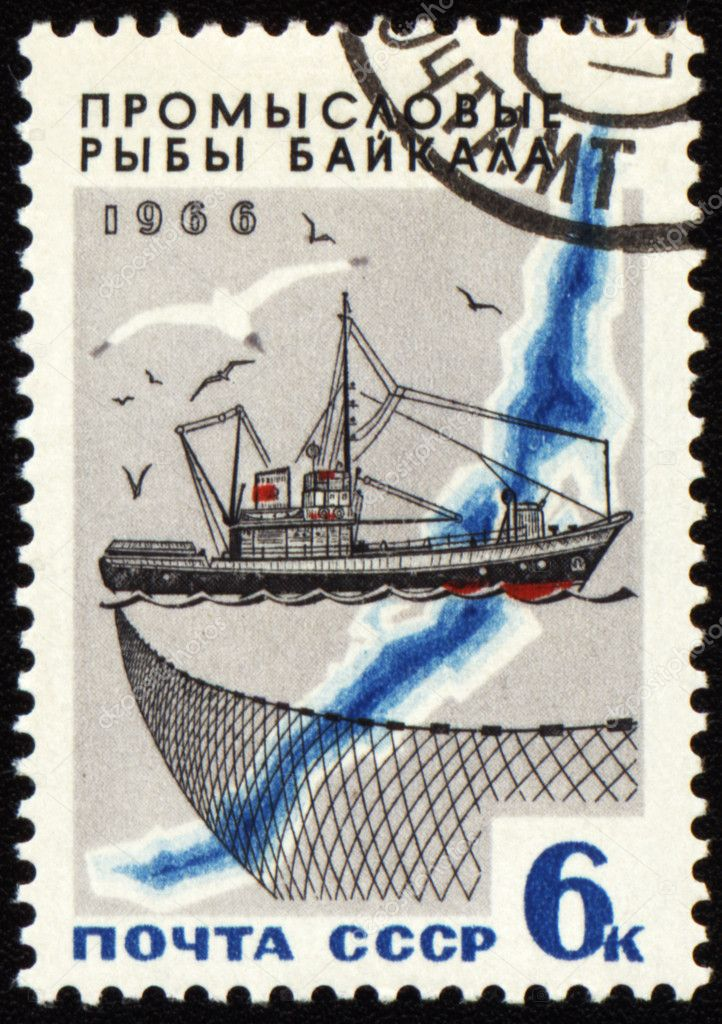 USSR - CIRCA 1966: stamp printed in USSR shows fishing ship, series Commercial fish of Lake Baikal, circa 1966  Stock Photo #6835572