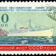 Old passenger ship on post stamp — Stock Photo