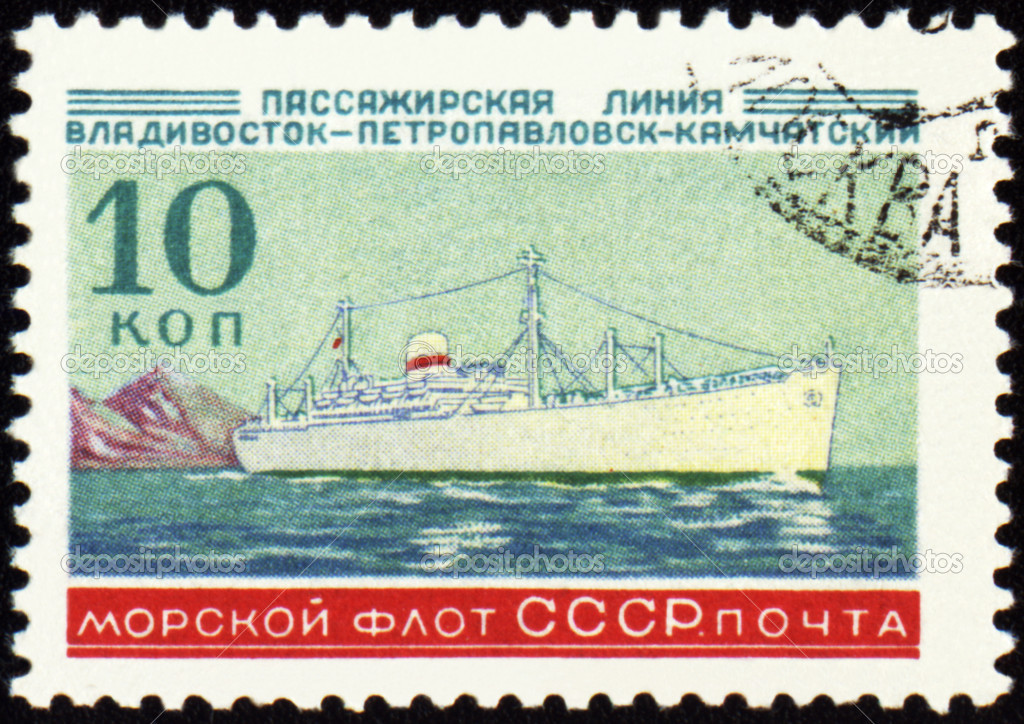 USSR - CIRCA 1950s: stamp printed in USSR, shows old passenger ship at line Vladivostok - Petropavlovsk-Kamchatskiy, circa 1950s  Stock Photo #6856628