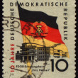 State flag of GDR (East Germany) on post stamp — Stock Photo