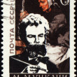 Portrait of Hungarian painter Munkacsy Mihaly on post stamp — Stock Photo