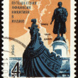 Monument to russian traveller Afanasy Nikitin on post stamp — Stock Photo