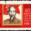 Portrait of Ho Chi Minh on postage stamp — Stock Photo