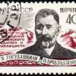 Stock Photo: Georgipedagogue and publicist Gogebashvili on postage stamp