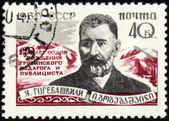 Georgian pedagogue and publicist Gogebashvili on postage stamp — Stock Photo
