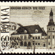 Mining Academy in Kielce on post stamp — Stock Photo #7022371