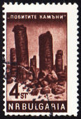 Mountains on post stamp — Stock Photo