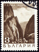 Canyon of Erma river on post stamp — Stock Photo