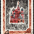 St. Basil's Cathedral in Moscow on post stamp - Stock fotografie