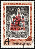 St. Basil's Cathedral in Moscow on post stamp — Stock Photo