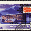 Ski tourism complex Itkol on post stamp — Stock Photo