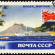 Passenger ship at Volga river on post stamp — Stock Photo