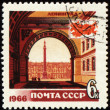 Architecture of Leningrad on post stamp - Stock Photo