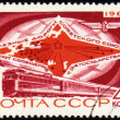 Railway service of the USSR on post stamp — Stok fotoğraf