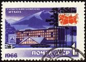 Ski tourism complex Itkol on post stamp — Stock Photo