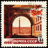 Architecture of Leningrad on post stamp — Stock Photo