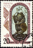 Image of Japanese god Ebisu on post stamp — Stock Photo