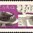 German nazi concentration camp Majdanek on post stamp — Stock Photo