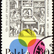 Medieval printing office on post stamp — Stock Photo