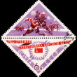 Ice hockey on post stamp — Stock Photo
