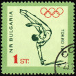 Gymnast on post stamp — Stock Photo