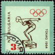 Stock Photo: Jumping swimmer on post stamp