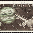 Postage stamp with Planet Jupiter and spaceship — Stockfoto