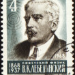 Russian physicist Vladimir Lebedinsky on post stamp - Stock Photo