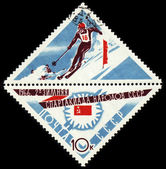 Slalom on post stamp — Stock Photo