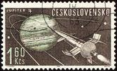 Почтовая марка с планетой Юпитер и космический корабль — Стоковое фото