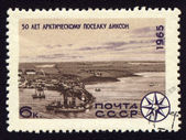 Russian settlement Dikson in Arctic on post stamp — Stock Photo