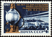 Nizhny Novgorod Radio Laboratory on post stamp — Stock Photo
