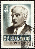Russian physicist Vladimir Lebedinsky on post stamp — Stock Photo