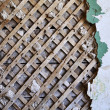 Stock Photo: Old lath and plaster background